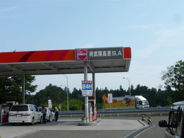 阿武隈高原SA(給油)