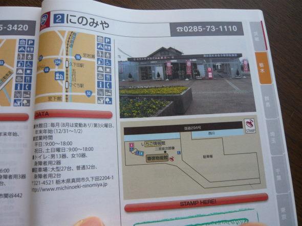 P1080551.jpg