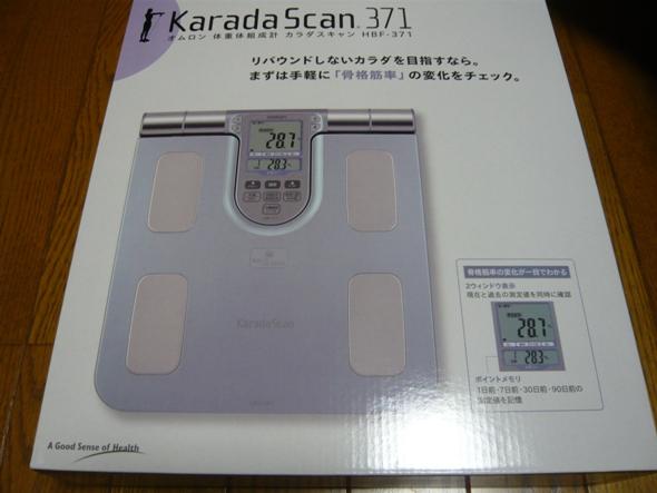 P1080655.jpg