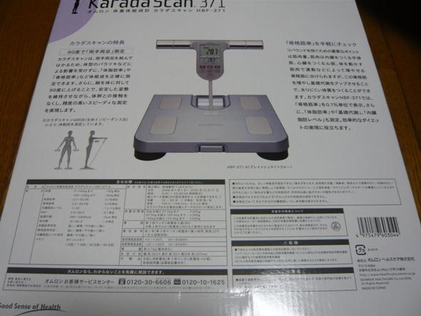 P1080656.jpg