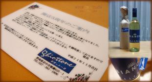 DSCF1744 2009.12.04