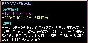 20100116_01.jpg