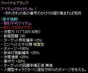 20100116_04.jpg