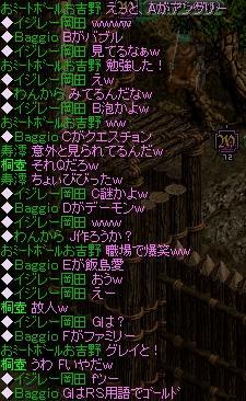 20100217_05.jpg