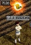 20100224_07.jpg