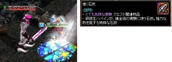 20100224_09.jpg