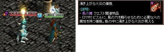 20100224_19_.jpg