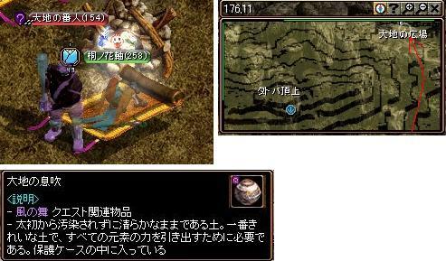 20100224_20_01.jpg