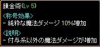 20100224_32.jpg