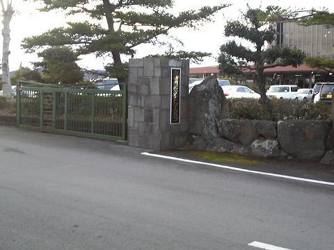 20110103海南高原