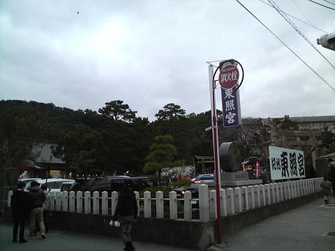 20110101東照宮 (1)
