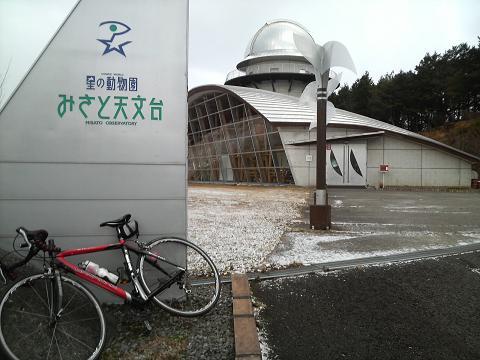 20110130みさと天文台