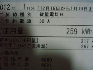 d59.jpg