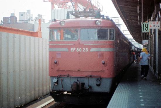a-ef80-001.jpg
