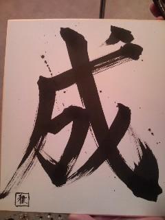 2011-01-23T18_17_23-1成!