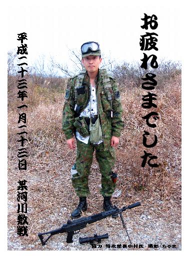 中村さんw
