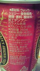 04_20100322173654.jpg