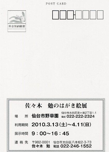 suisai-f020-4.jpg