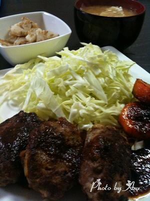 ハンバーグ・人参・千切キャベツ・蓮の煮物・キャベツと油揚げのお味噌汁