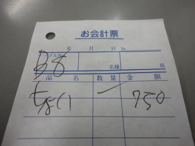 ちょい伝票@まるたかラーメン
