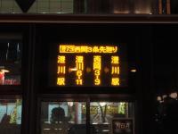 澄73のバスに乗車