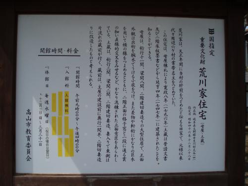 P5050109_convert_20110916095058.jpg