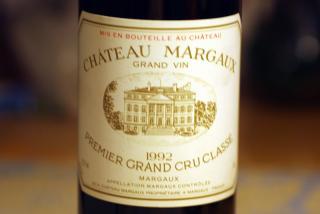 20091223_wine02.jpg