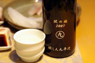 20100107_sake.jpg