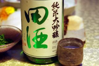 20100203_sake.jpg
