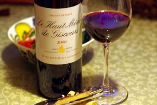 20100204_wine.jpg