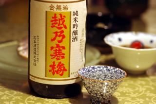 20100222_sake.jpg