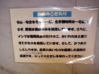 20110126_koda.jpg