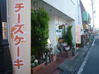 2011_0112_145602-P1010136.jpg