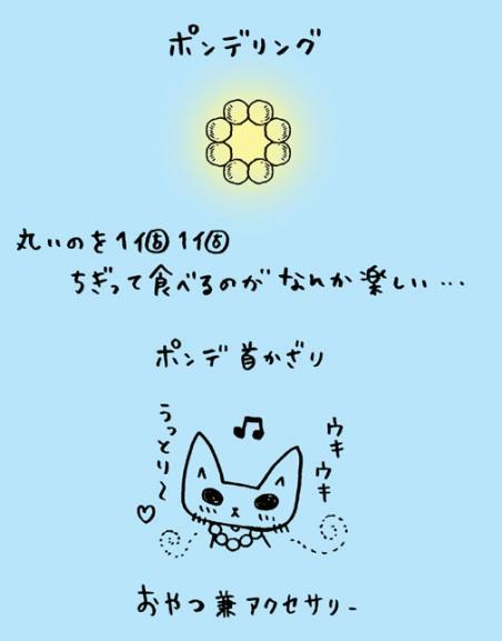 0107aaa.jpg