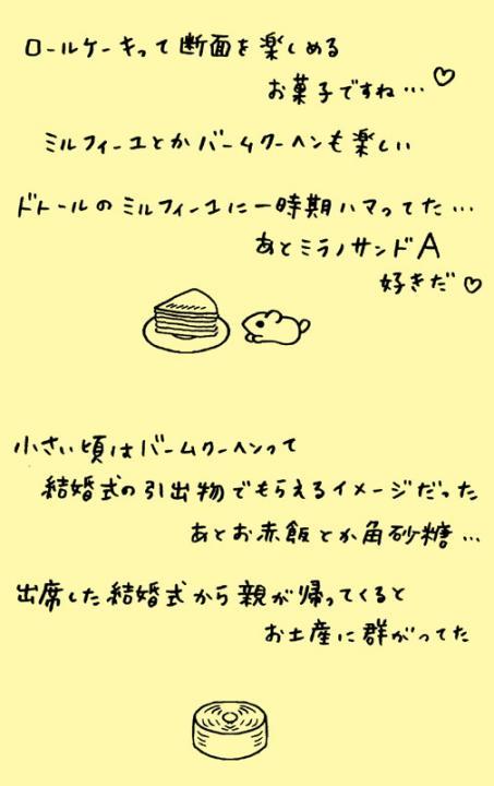 0114bbb1.jpg