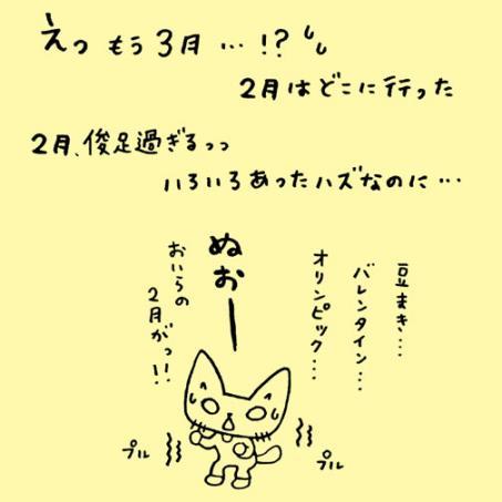 0302a_.jpg