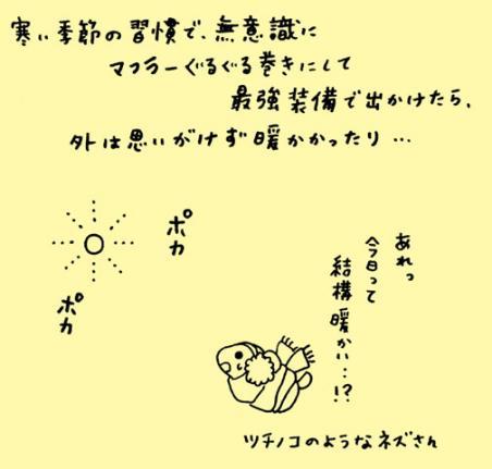 0302b2.jpg