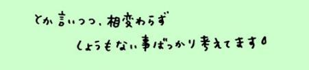 0302b4.jpg