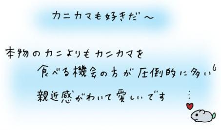 091115aa1.jpg