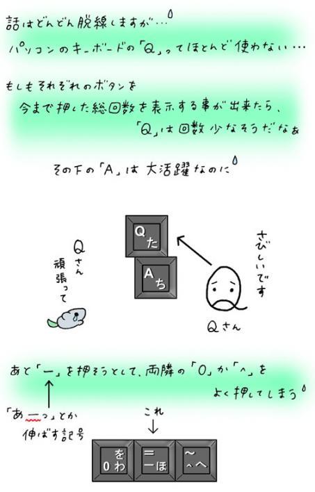 091122aaa.jpg