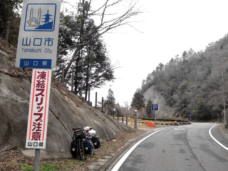 NCM_0609.jpg