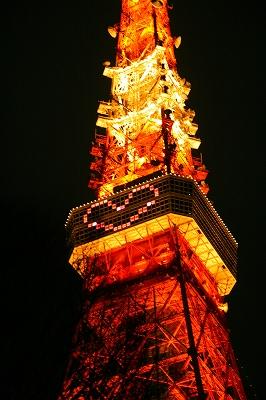 20091224-15.jpg