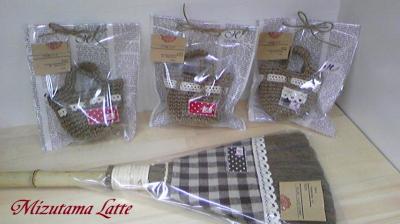 Mizutama Latte412