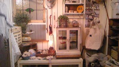 atelier - tenkizu 6252