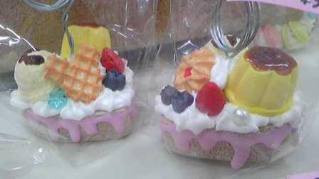 sweethouse09162