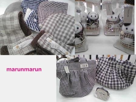 marunmarun221225