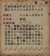 mhf_20110401_014925_5571.jpg