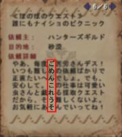 mhf_20110401_014925_557.jpg