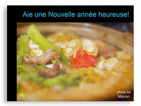 fbnk2010d.jpg