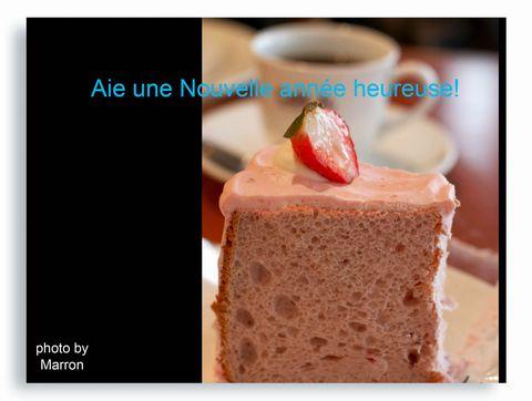 fbnk2010d08.jpg
